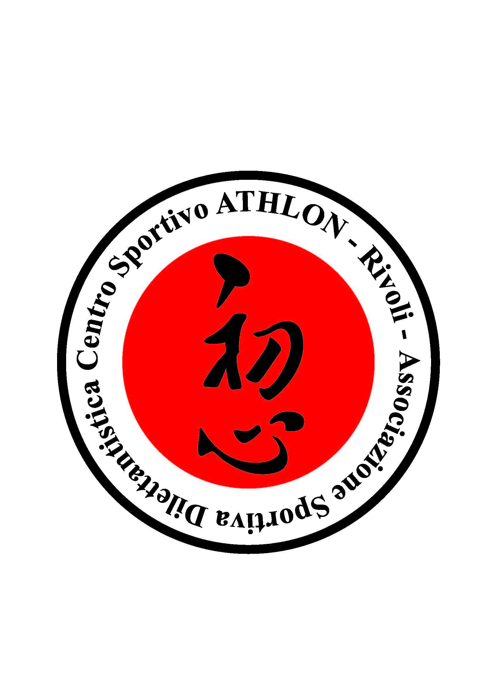 A.S.Dil. Centro Sportivo Athlon-Rivoli