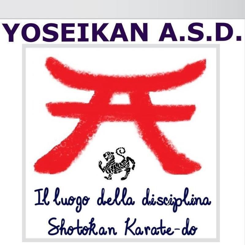 yoseikan-logo